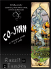 co-jinn_mini